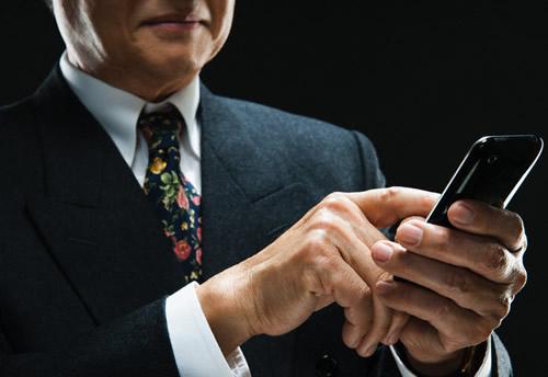 Smartphones-Business